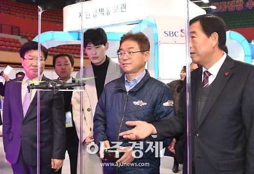 경북도, '2018 경북창업대전' 개최...우수스타트업 제품 전시