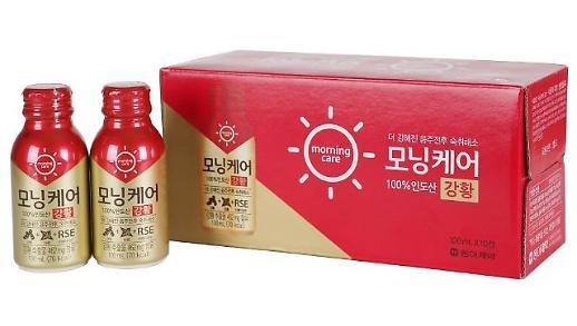 한국인 숙취 책임지는 숙취해소음료 '모닝케어'