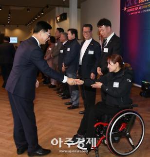 장애인 체육활동이 행복한 '으뜸' 충남 구현