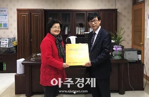 [남양주] 풍양보건소, 광릉중학교 치매극복 선도학교 현판 전달