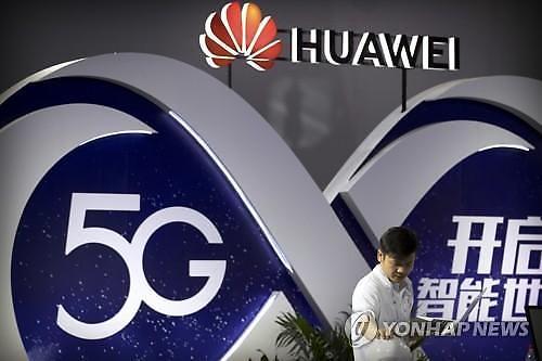 상하이혁신연구원, 인터넷 보안 세계 1위는 美 MS...中 화웨이는 8위