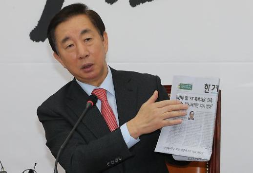 """김성태, 딸 KT 특혜 채용 의혹에 """"허무맹랑한 소설"""""""
