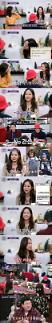 [간밤의 TV] 인생술집, 오영주X김장미 하트시그널 출연 후 남자연예인에게 DM보낸 사연···답장 못받았다