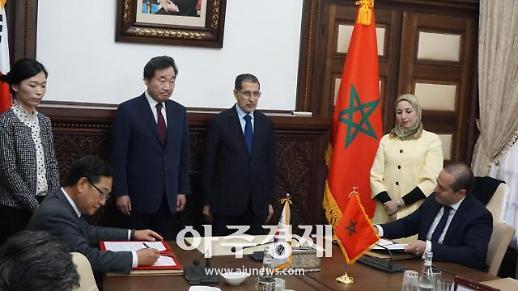 KETI, 모로코와 신재생에너지 기술개발 나선다