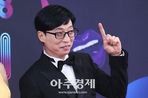 [포토] 유재석, 오늘은 맘 편히 즐기려 합니다~ (KBS 연예대상)