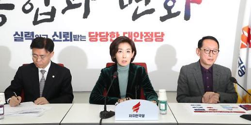靑, 민간인 사찰 한국당 폭로에 반박···감찰대상 아니어서 중단
