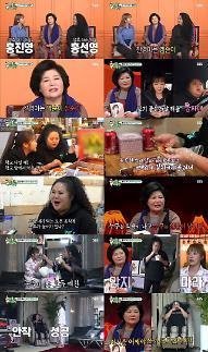 [간밤의 TV] '미운우리새끼' 홍진영·홍선영 자매 먹방 눈길··· 시청률 24.9% 주말예능 강자 입증