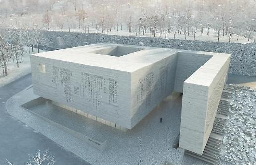 설계부터 오점 찍는 대한민국 임시정부 100년 기념관 건립사업