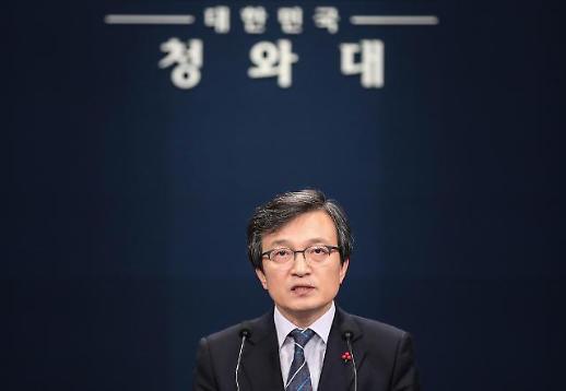 MB시절 총리실 민간인 사찰 관련자 실형