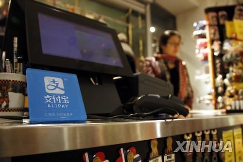 베트남도 싱가포르도…온라인 쇼핑 즐기는 아시아