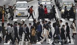 """""""물가는 안 오르고 부작용은 늘고""""...일본은행의 딜레마"""