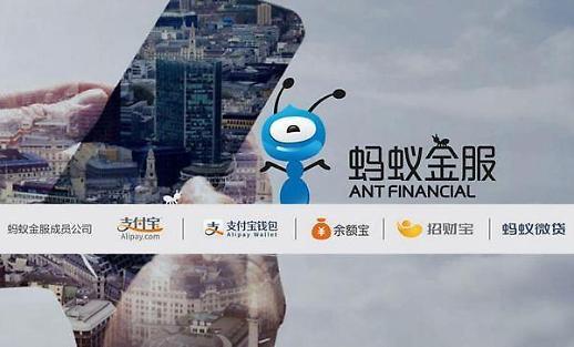 중국 알리바바 마이진푸, 英 환거래 스타트업 인수하나