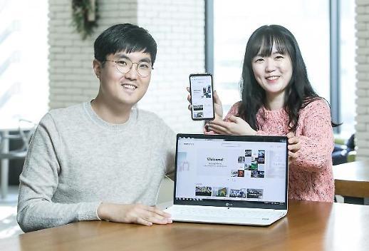 LG디스플레이, OLED 전문 온라인 커뮤니티 열어···소비자와 직접 소통
