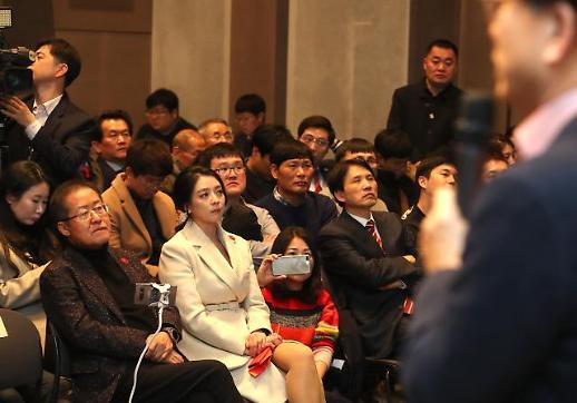 홍준표, 외연 확장 본격 속도…프리덤코리아 출범
