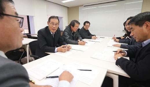한중우호인물대상 심사 회의 개최