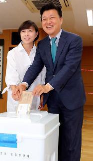 """신용한, 바른미래당 탈당…손학규 """"송구하고 안타깝다"""""""