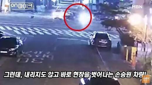 범퍼 떨어져나갔는데도 중앙선 넘어 줄행랑 손승원 사고 당시 CCTV 보니