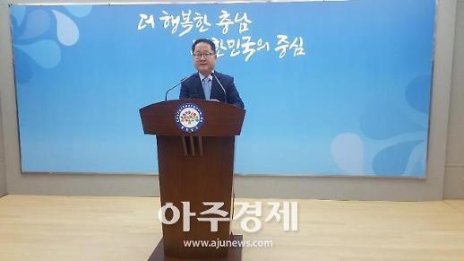 충남도 재난안전 실장에 정석완 국토교통국장 승진