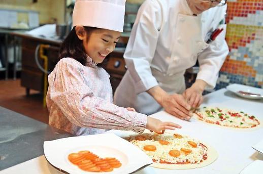 금요일엔 내가 피자 요리사! 밀레니엄 서울힐튼, 키즈 쿠킹 클래스 패키지 선봬