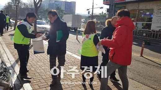 하남시 신장2동 동절기 복지사각지대발굴 캠페인 펼쳐