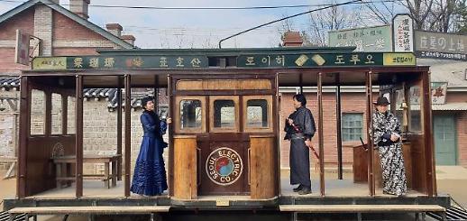 [기수정의 여행 in]개화기 역사 속으로 한걸음…다시 만나는 드라마의 감동