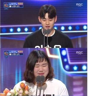 [MBC 연예대상] 전참시 매니저들 인기상…임송 박성광오빠 제가 상받아 죄송