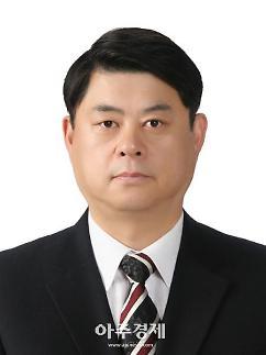 성남시 이한규 제28대 부시장 공식 취임