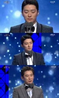 [2018 KBS 연기대상] 남우 조연상 인교진 눈물 펑펑, 김원해 큰절…감동의 수상소감