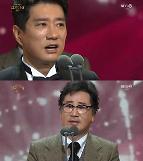 [2018 KBS 연기대상] 대상 김명민·유동근, 뭉클 소감 제2 인생 살 수 있게 해줬다