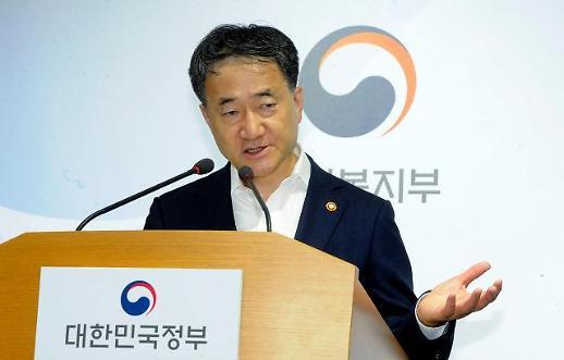 [2019 신년사] 박능후 보건복지부 장관(전문)