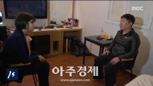 """신재민 """"국채 놓고 靑·김동연 부총리 충돌했다"""""""