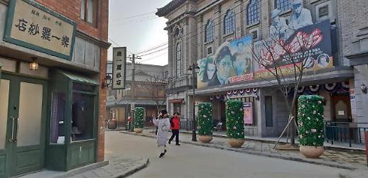 [영상트립]한국전쟁 직후…1950년대 을지로로 타임슬립?! 선샤인랜드 드라마·영화 세트장