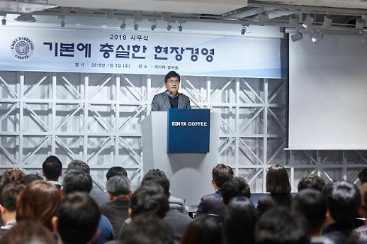 """[2019 신년사] 문창기 이디야커피 회장 """"기본·현장에 충실할 것"""""""