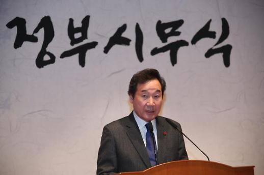 [리얼미터] 차기 대선주자 선호도, 이낙연 13.9% vs 황교안 13.5% '접전'