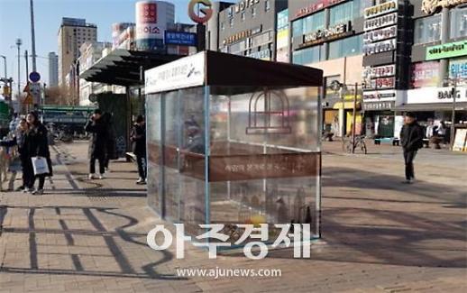안산시 버스정류장 온기쉪터 설치...추위 피해가세요