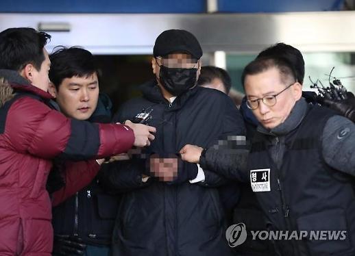 강북삼성병원 임세원 살해 용의자 영장실질심사...이언학 부장판사는 누구?
