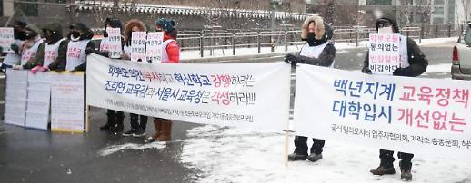 [갈등을 넘어 상생으로]⑤강남-비강남·임대-분양으로 갈라진 대한민국