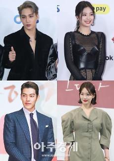 열애 인정 카이♥제니부터 건재한 김우빈♥신민아까지…2019년 달군 스타커플