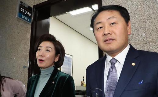 靑 특감반 의혹 한국당 특검해야…새해부터 정국 경색