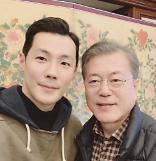 문대통령과 다정한 인증샷, 신년 산행 동행한 배우 박재홍, 그는 누구? ···봉천동 의인