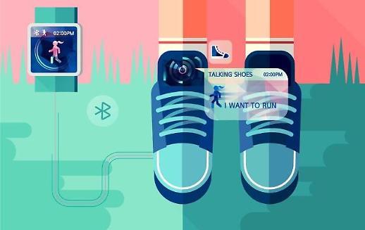 이번엔 스마트 슈즈…신발끈 조여매는 삼성·LG