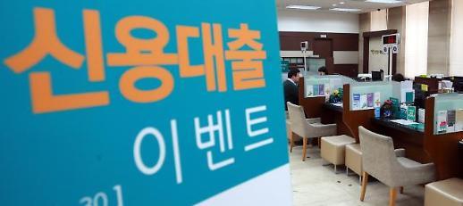 DSR 규제에 연말 은행권 신용대출 급감 … 전월대비 3770억 줄어