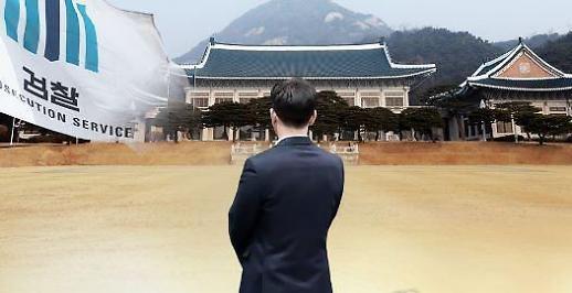 靑 특감반 민간사찰 주장 김태우, 오늘 참고인 신분 검찰 조사