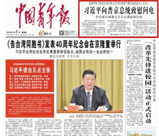 새해부터 시진핑-푸틴 브로맨스 과시...중국, 러시아 아파트 사고 희생자 애도