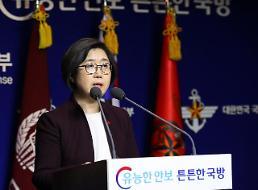 日 2주째 레이더 도발…국방부 저공비행 사과해야 재차 유감표명