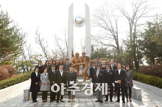 광주시 올해부터 '보훈·참전 명예수당' 인상