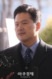[포토] 김태우 수사관, 참고인 조사 위해 검찰 출석