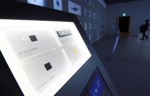 삼성전자, 반도체 연착륙 준비…비메모리·파운드리로 수익구조 다변화
