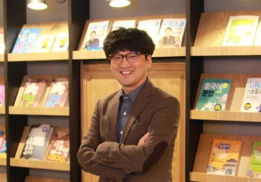 [단독] 시원스쿨, 경영전략 전면 재수정 '고객중심'…양홍걸 대표, CCO까지 맡는다