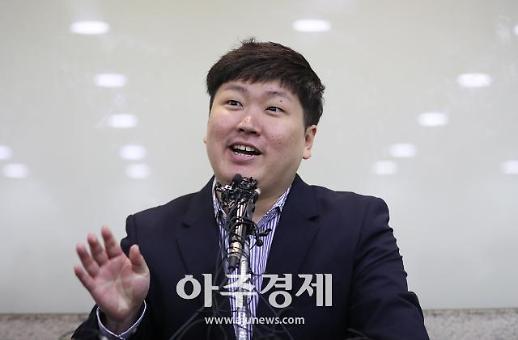 """신재민 지인 페이스북에 """"신재민 폭로 안타깝다"""""""